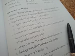 Dsc_3362