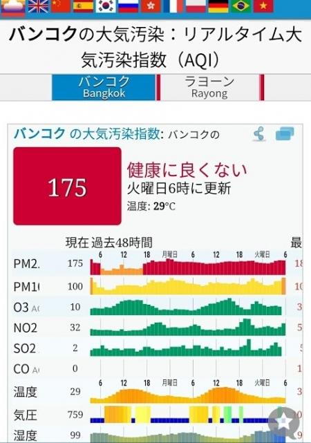 Screenshot_202002250725471